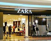"""数字解读ZARA""""快时尚""""门道"""