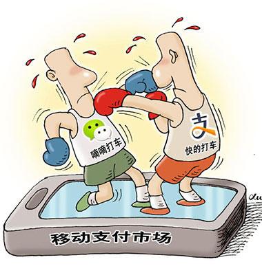 """""""奔跑吧红包""""前传:腾讯、阿里上演""""撕名牌""""大战"""""""