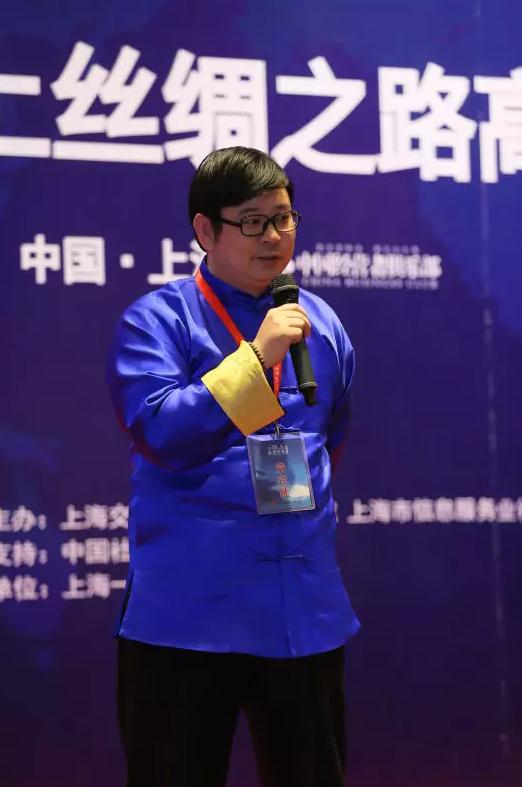 中国经营者俱乐部上海分会