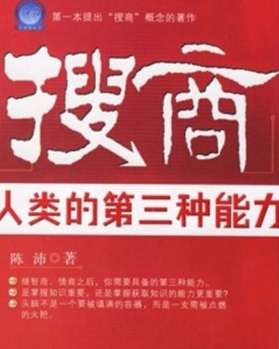 柳传志推荐给经营者们的8本书