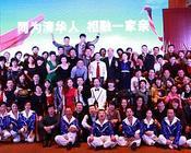 中国经营者俱乐部大连分会