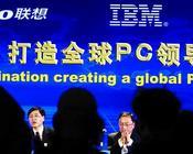 乔健:联想国际化是一场马拉松
