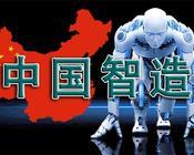 """董明珠讲""""担当"""":让世界爱上中国造"""