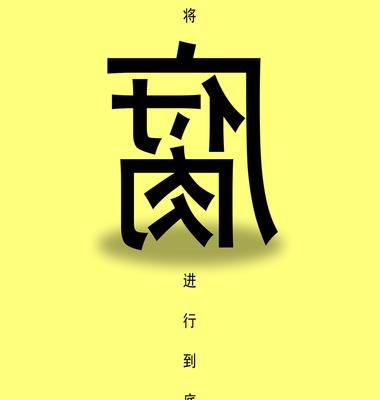 艾宝俊的上海岁月