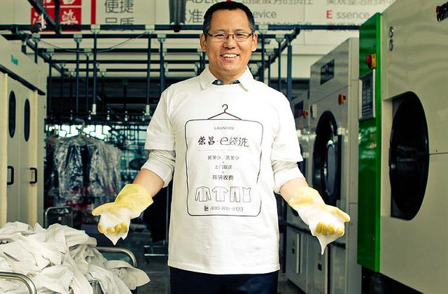 格力电器董事长董明珠:马云不能多,董明珠越多越好