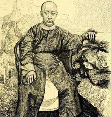 """""""打虎""""与""""收权"""" 弹劾恭亲王"""