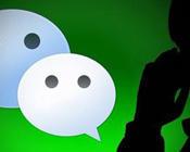 微信被诉背后:社交软件的专利布局之战难免