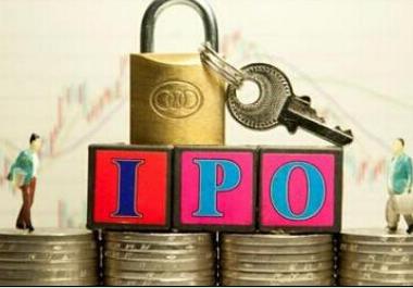 57家企业IPO终止审查  保荐机构拼量模式熄火