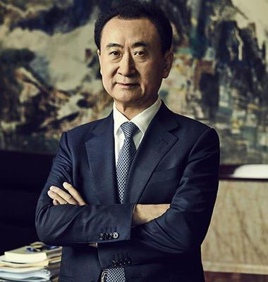 """王健林是首富还是""""首负""""?今天,他罕见地回应了……"""