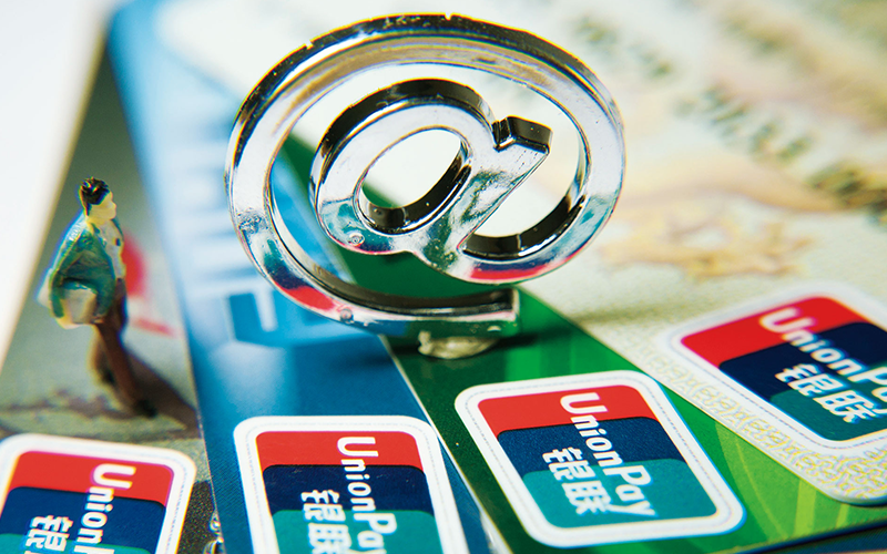 上市、并购、结盟 第三方支付震荡洗牌