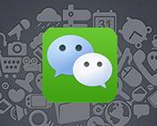 微信小程序会不会倒逼苹果App Store模式变革