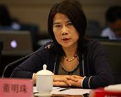 董明珠:建议国家制定的产业政策向自主创新型企业倾斜