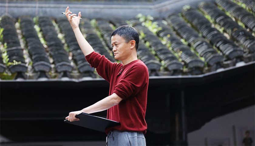 湖畔大学第一课开学致辞:马云的价值观、使命和愿景