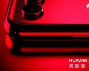 "nova 2s""相思红"",华为手机缘何成为了""好色""之徒?"