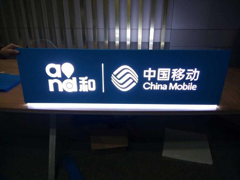 中国移动遭反竞争调查背后,存量用户之争