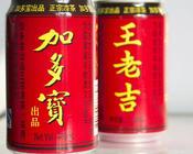 加多宝赔王老吉100万! 7年纠纷 凉茶市场也快凉凉?