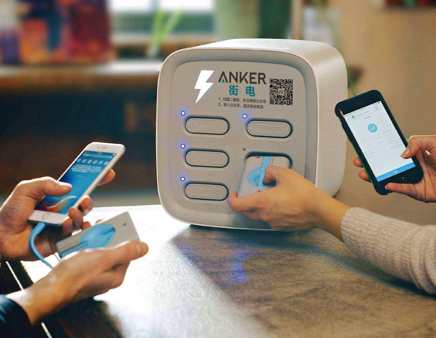共享充电宝涨价背后:网点布局焦虑