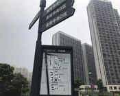 """追踪万科佛山违规事件:虚假宣传罚款200万元 万科""""甩锅""""子公司"""