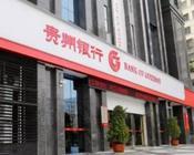 """传贵州银行12月赴港IPO 资本充足率承压上市可否""""补血""""?"""