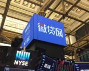 微贷网官宣退出网贷:待还余额85.8亿 股价暴跌近9成