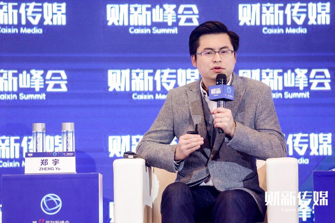 """京东数科郑宇:基于城市操作系统的""""一核两翼""""打造市域治理现代化新样板"""