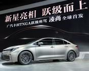 """全新TNGA车型""""中国造""""""""擎家族""""又添新成员,丰田成为广州车展""""最靓的仔"""""""