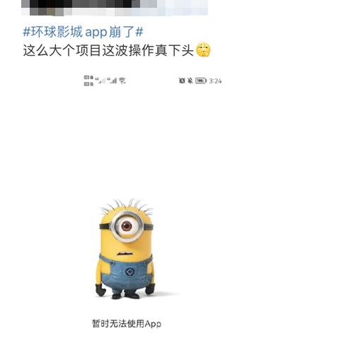 """环球影城""""压力测试"""":功夫熊猫""""新中式""""被吐槽、餐贵引争议"""